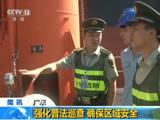 广东:强化普法巡查 确保区域安全