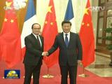 习近平举行仪式欢迎法国总统访华