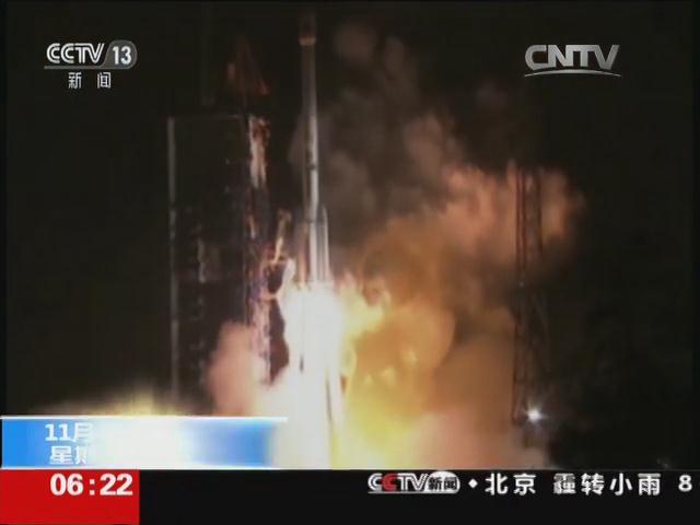 """西昌:我国成功发射""""中星2C""""卫星"""