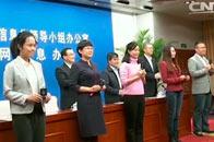 中国颁发首批新闻网站记者证