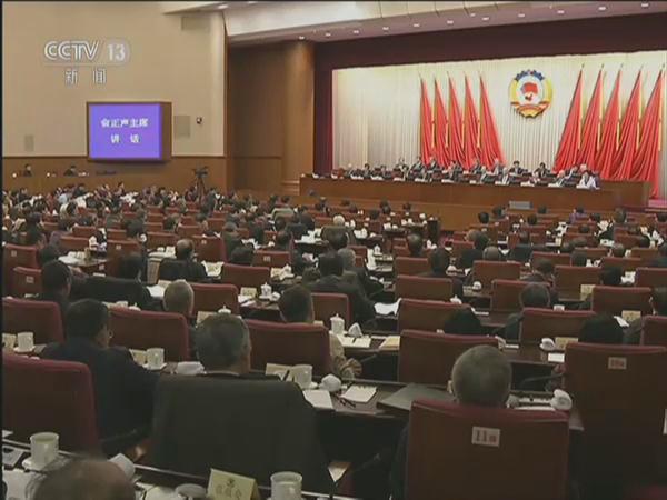 全国政协十二届常委会第十三次会议闭幕