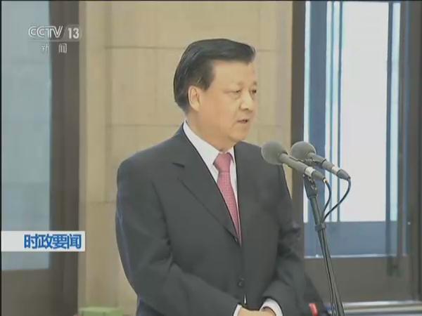 第25届中国新闻奖颁奖报告会在北京举行