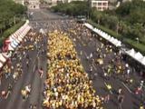 台湾约5万人参加反核大游行 人数有所减少