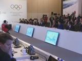 国际奥委会评估团陈述会开幕式在北京举行