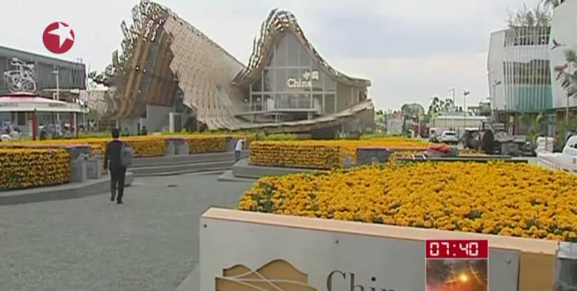米兰世博会今日开幕 中国三大场馆亮相