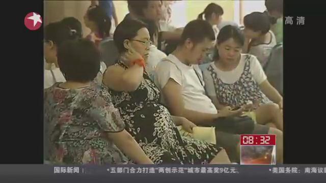 两省计生政策不同 贵州女教师怀孕5个月面临引产