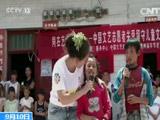 中国文联文艺支教 关爱留守儿童