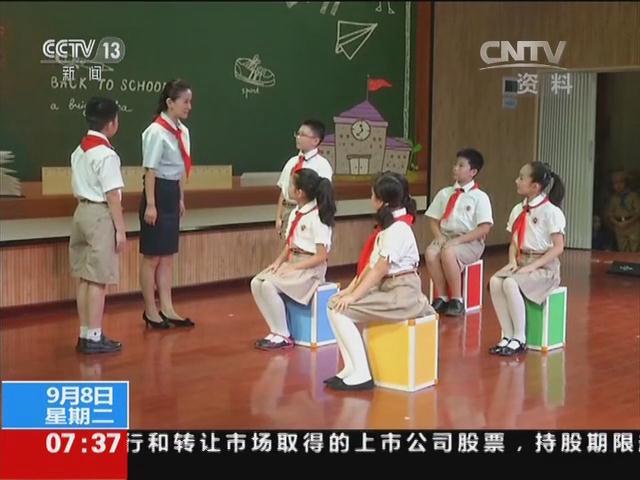 我国中小学教师职称改革全面推开 人社部:中小学教师也能当教授