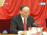 中国共产党第十八届中央纪律检查委员会第六次全体会议公报