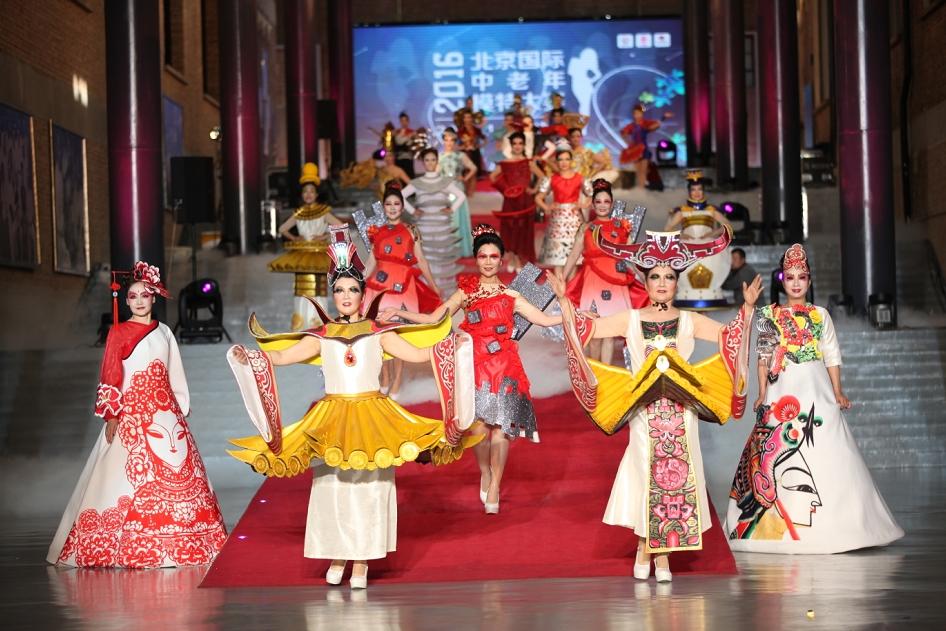2016北京国际中老年模特大赛在京举办