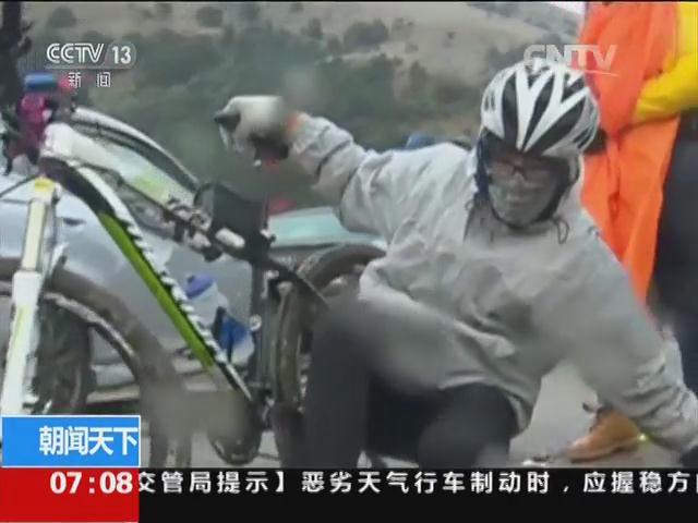 香港:香港出现几十年未遇低温天气