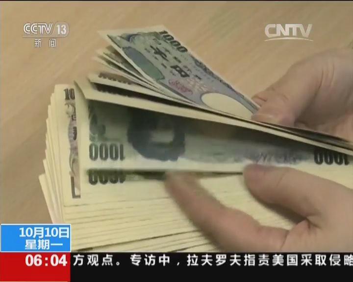 商务部:外商投资管理由审批改为备案