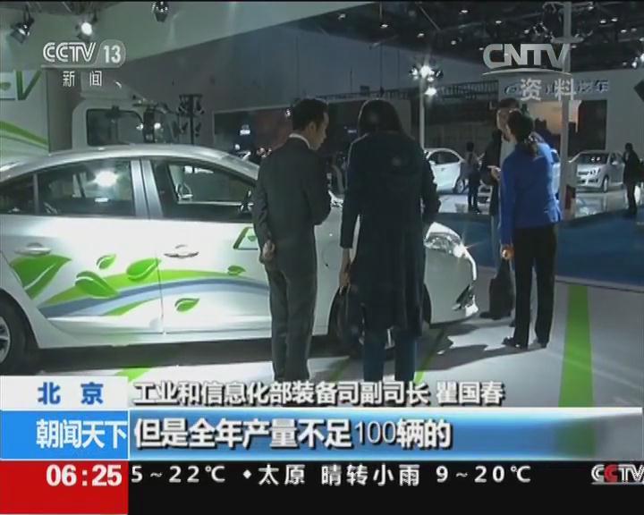 工信部:将大幅增加新能源汽车准入门槛