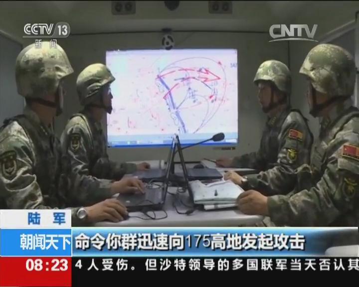 """陆军 """"攻坚-162""""演习:攻防演练 锤炼多种新型作战力量"""