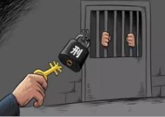最高法发布减刑假释新规