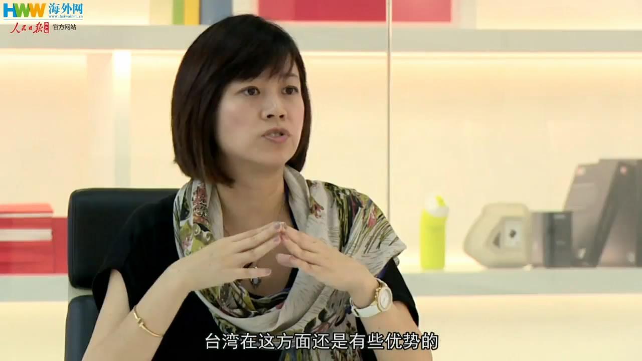"""""""小确幸""""不是台湾青年梦想的全部"""