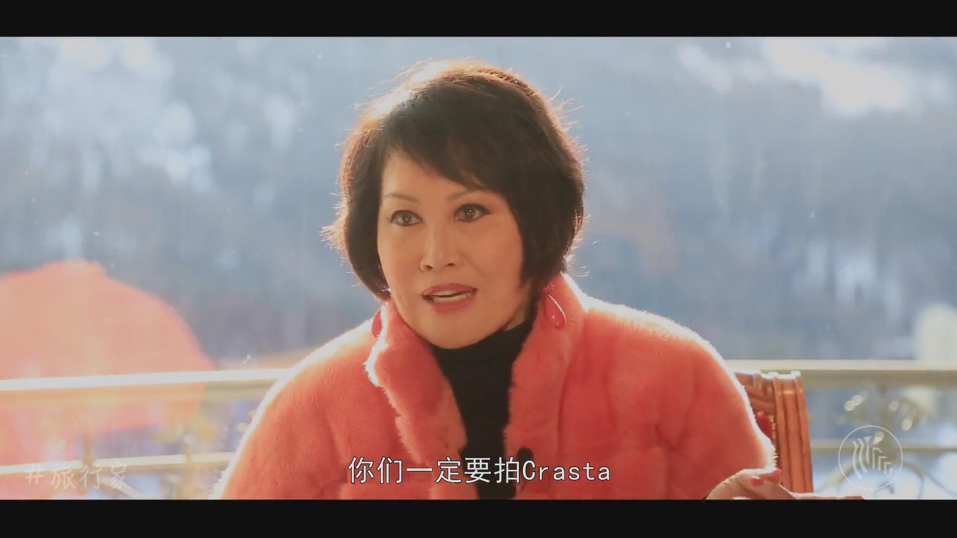 靳羽西:滑雪季,世界富豪们都去哪里玩?