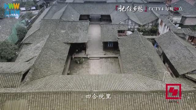 """海外网&CCTV""""记住乡愁""""MV——《千古一脉》"""