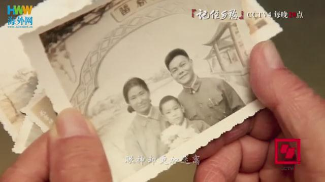 """海外网&CCTV""""记住乡愁""""MV——《走进你心里》"""