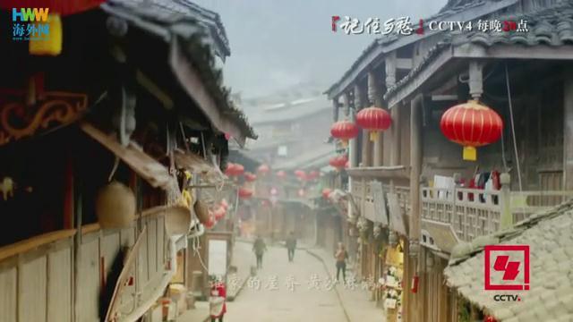 """海外网&CCTV""""记住乡愁""""MV——《归》"""
