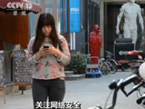 手机红包出现多种新骗局 银行卡异地被刷