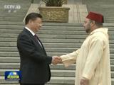 习近平举行仪式欢迎摩洛哥国王访华