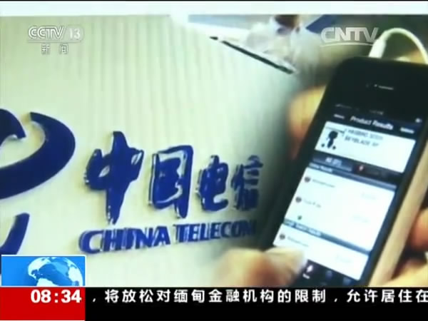 女子国外丢手机欠费22万 运营商:由个人承担