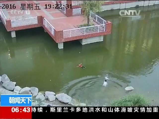 山东:姐妹俩落水 好心人勇敢相救
