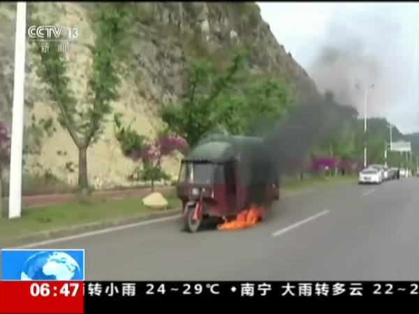老人无牌载客被查 受罚冲动竟烧车
