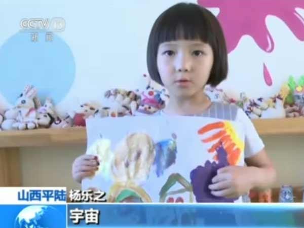 童画 通话——孩子们的心愿和梦想