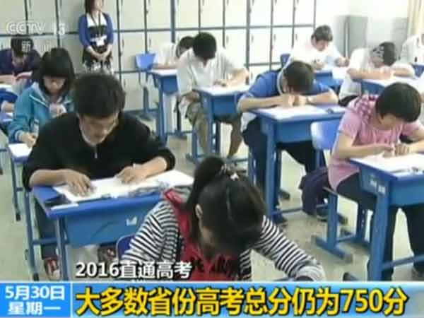 25省份高考改革方案出炉