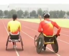 """残奥探营:轮椅竞速场上的""""神雕侠侣"""""""