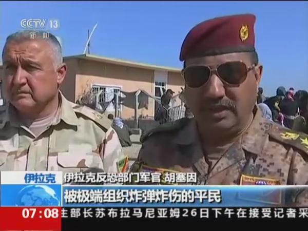 伊拉克:上千民众撤离摩苏尔交战区
