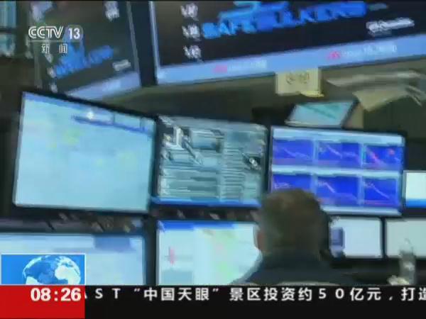 美国:纽约股市遭遇今年最大跌幅