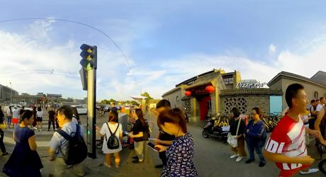 《VR城市》-北京2
