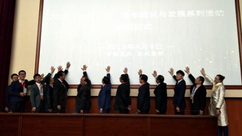能量中国公益基金将支持基层机构开展公益传播工作