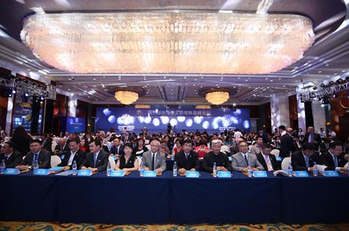 第三届海外汉文新媒体高峰论坛主论坛全程视频