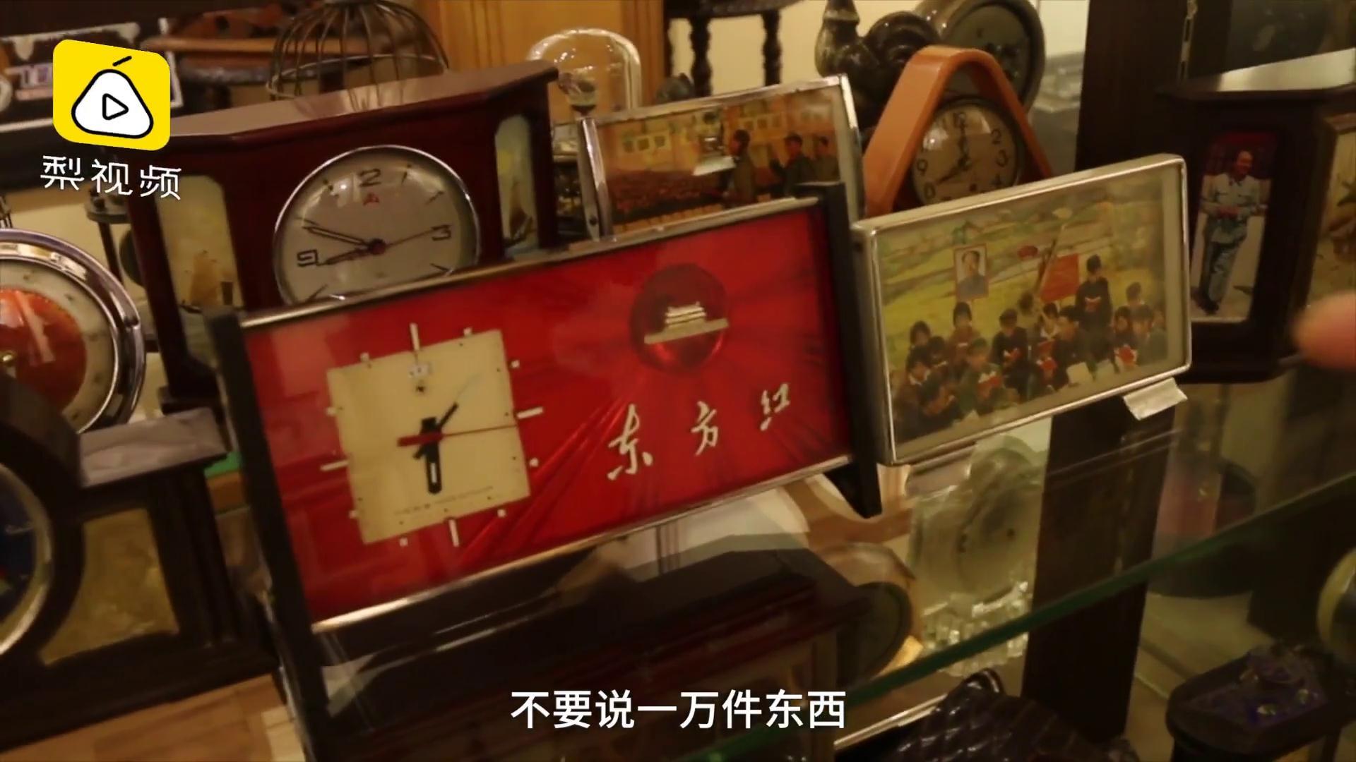 7旬翁花百万,40年保藏万件怀旧物品