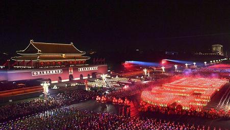 庆贺中华大众共和国修立70周年联欢运动