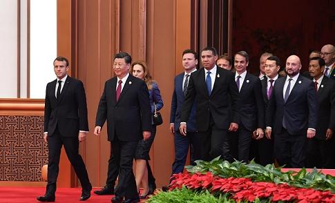 直播回放:第二届中国国际进口博览会揭幕式