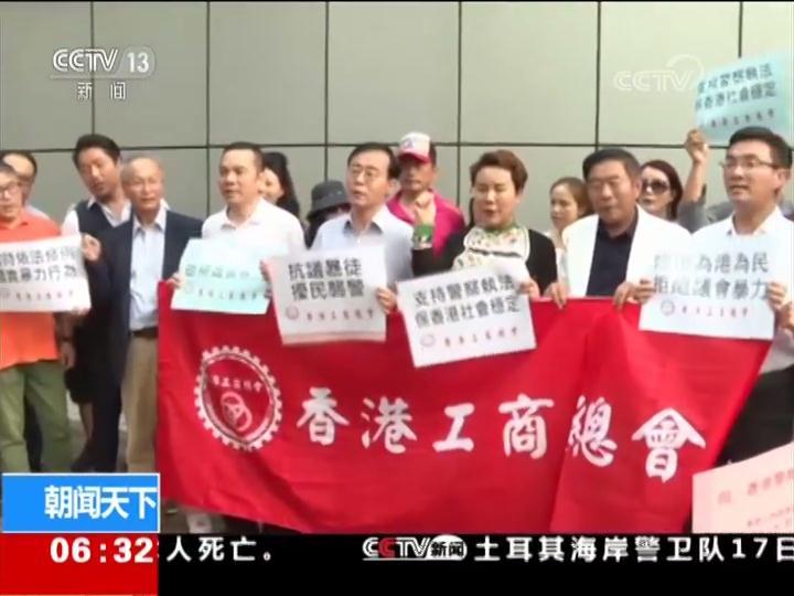香港 各界命令凝心聚力谋开展