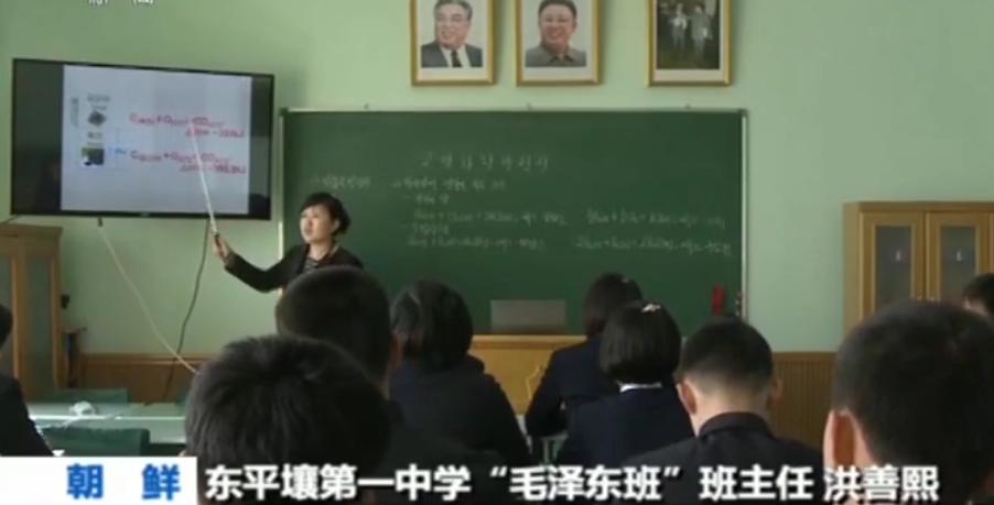 转达友谊 访候朝鲜中学精良班级