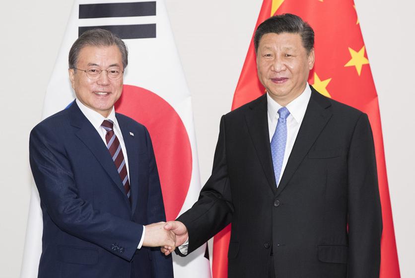 习近平会睹韩国总统