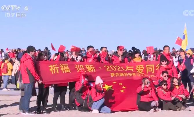 中国各地喜迎2020新年