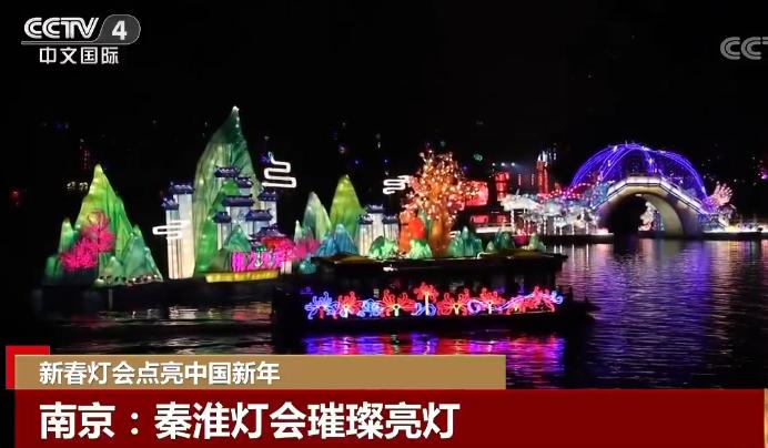 新春灯会点亮中国新年